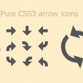 CSS3 ARROW ICONS