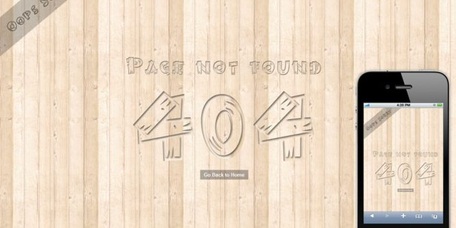 Woody 404 Page Not Found Mobile Website Template