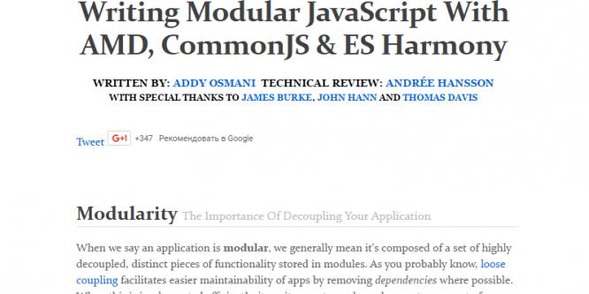 WRITING MODULAR JAVASCRIPT WITH AMD, COMMONJS & ES HARMONY